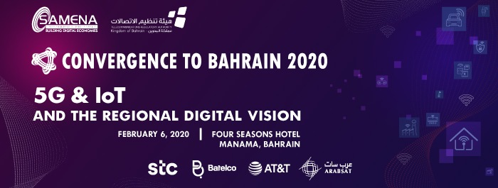 Convergence to Bahrain 2020 - Banner